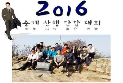 20160415_Trip_Thumb.jpg