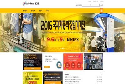 2016-seoul-kofas-400x270.jpg