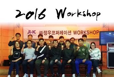 workshop-thumb.jpg